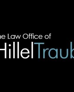 Hillel Traub